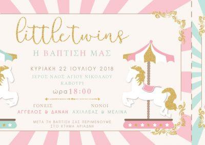 Artful-Baptisi-Prosklhtiria-opt-18095GLEE_GO