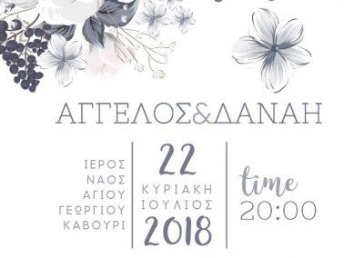 Artful-Wedding-Prosklitiria-opt-18203M2