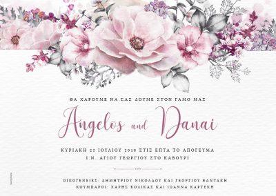 Artful-Wedding-Prosklitiria-opt-18209M2