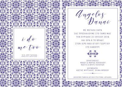 Artful-Wedding-Prosklitiria-opt-18211M2