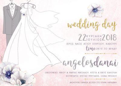 Artful-Wedding-Prosklitiria-opt-18214M2
