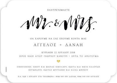 Artful-Wedding-Prosklitiria-opt-18215M2_KOPTIKO