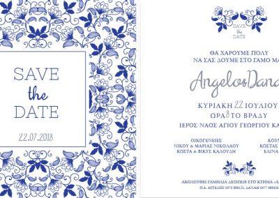Artful-Wedding-Prosklitiria-opt-18216T