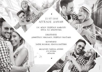 Artful-Wedding-Prosklitiria-opt-18217M2