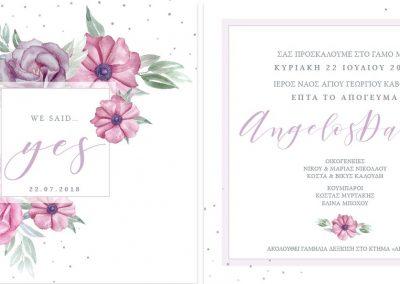Artful-Wedding-Prosklitiria-opt-18224C