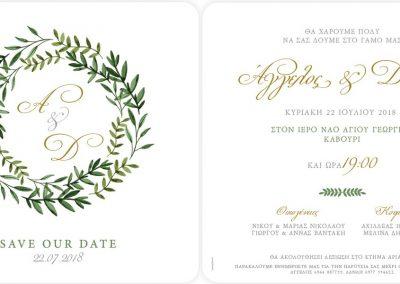 Artful-Wedding-Prosklitiria-opt-18227GLEE_GO