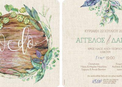 Artful-Wedding-Prosklitiria-opt-18228M2_GO