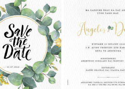 Artful-Wedding-Prosklitiria-opt-18232M2