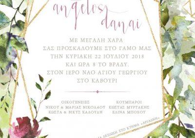 Artful-Wedding-Prosklitiria-opt-18233M2