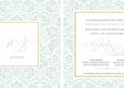 Artful-Wedding-Prosklitiria-opt-18234C