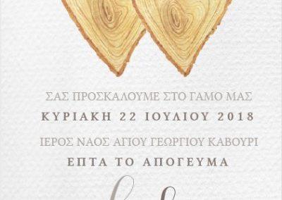 Artful-Wedding-Prosklitiria-opt-18242M2_GO