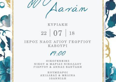 Artful-Wedding-Prosklitiria-opt-18249R