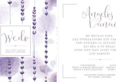 Artful-Wedding-Prosklitiria-opt-18250M2