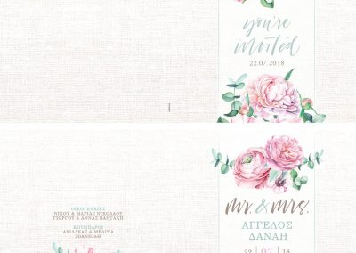 Artful-Wedding-Prosklitiria-opt-18252R