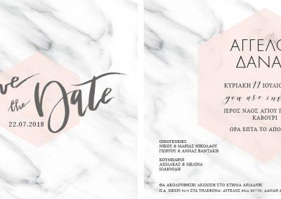 Artful-Wedding-Prosklitiria-opt-18253M2