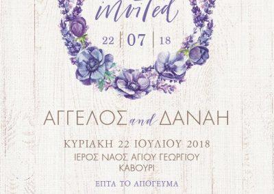 Artful-Wedding-Prosklitiria-opt-18254R_KOPTIKO