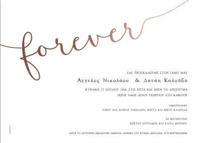 Artful-Wedding-Prosklitiria-opt-18255C