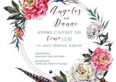 Artful-Wedding-Prosklitiria-opt-18256M2