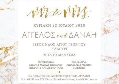 Artful-Wedding-Prosklitiria-opt-18259C