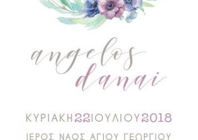Artful-Wedding-Prosklitiria-opt-18267M2