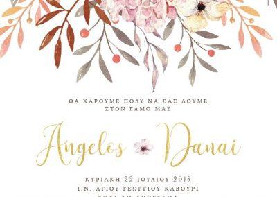 Artful-Wedding-Prosklitiria-opt-18269T