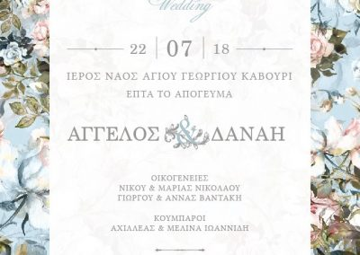 Artful-Wedding-Prosklitiria-opt-18277M2