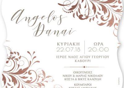 Artful-Wedding-Prosklitiria-opt-18278C_KOPTIKO