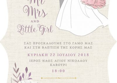 Artful-Wedding-Prosklitiria-opt-18280M2_KOPTIKO