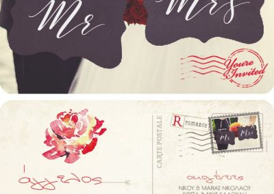 Artful-Wedding-Prosklitiria-opt-18281M2_GO