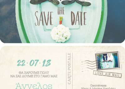 Artful-Wedding-Prosklitiria-opt-18286M2_GO