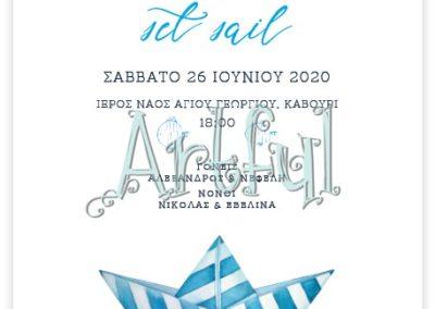 PR_20219